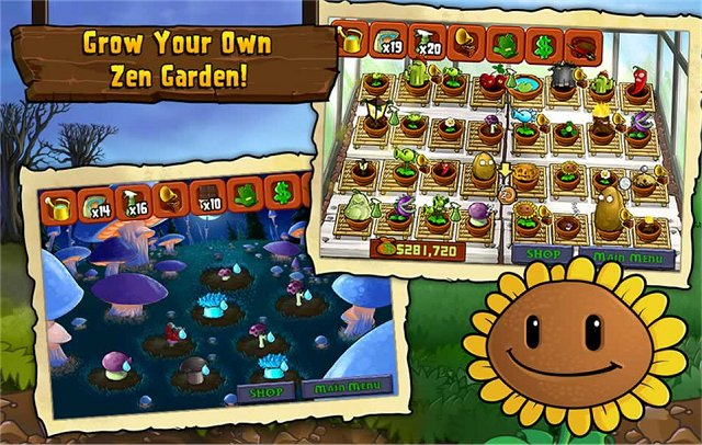 Download Plants vs  Zombies FREE - MajorGeeks