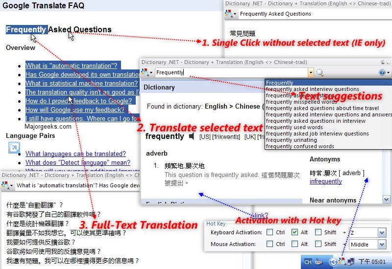 activator english dictionary