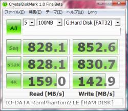 Download CrystalDiskMark - MajorGeeks