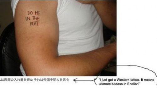 Random Photos: English words translated for eastern tattoos
