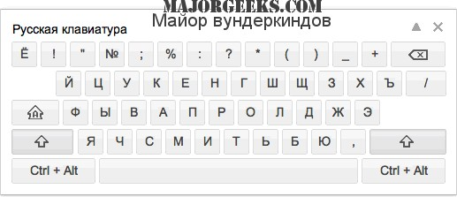 Google Input Tools Allows One Click Language Changes - MajorGeeks